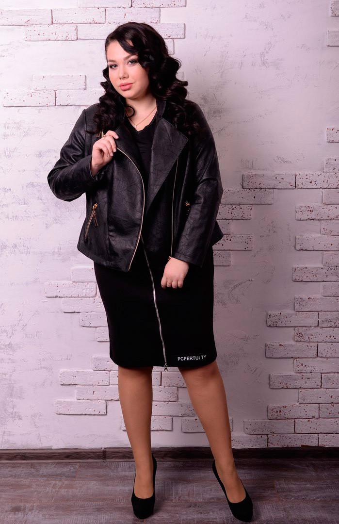 куртка косуха для пышных форм
