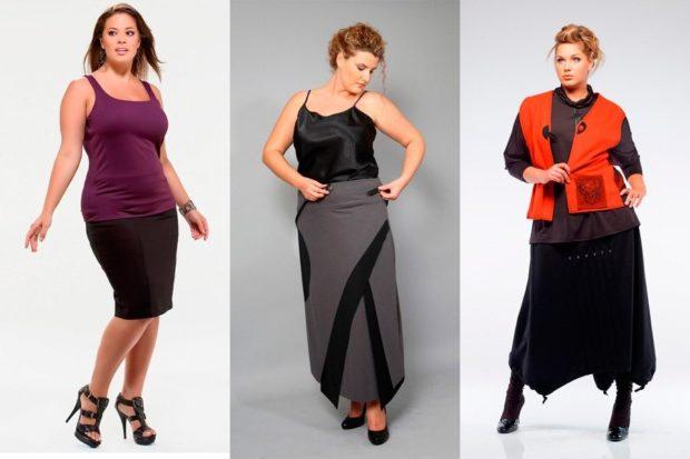 Юбки для полных женщин серая и черная