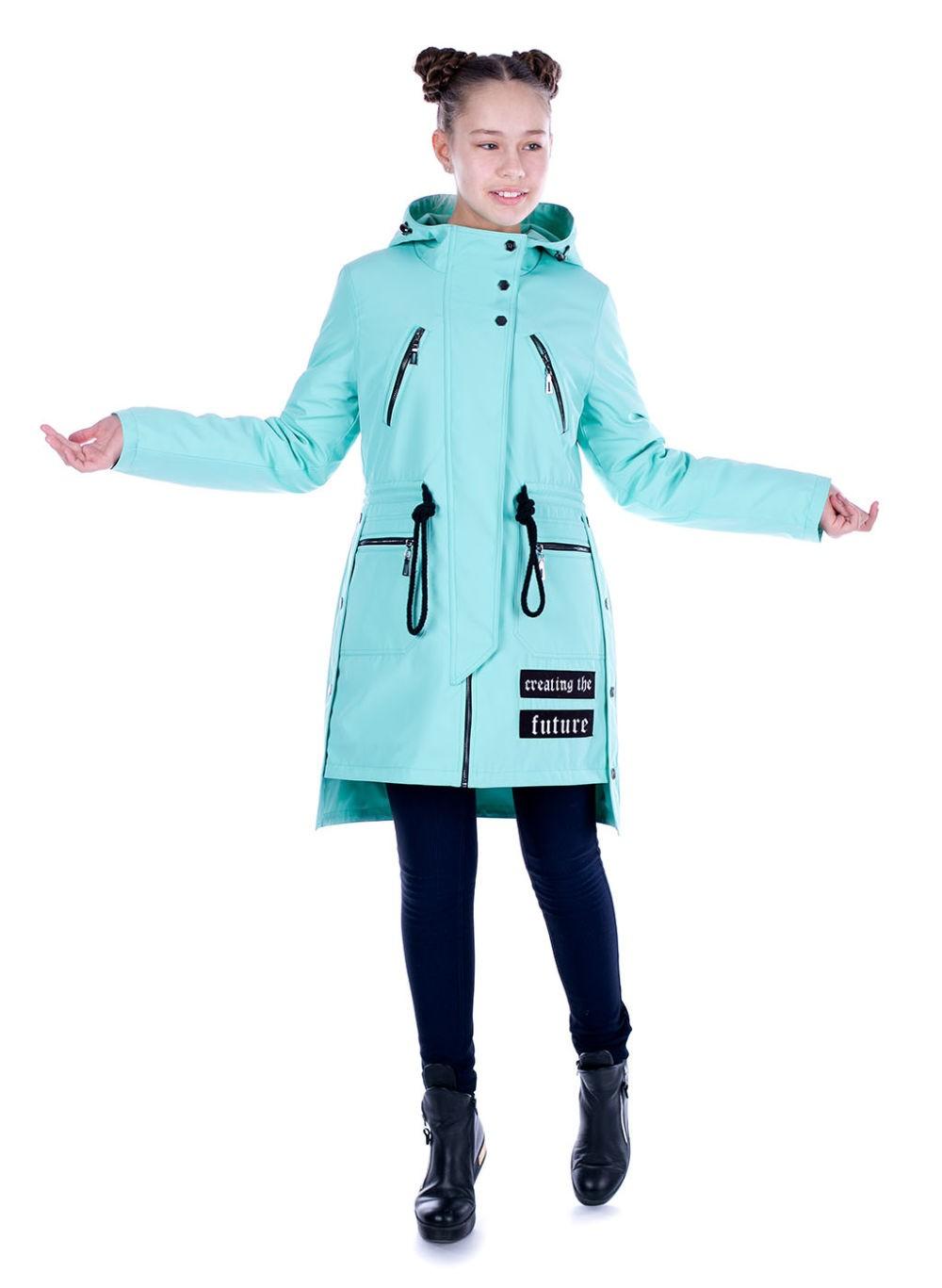 голубая куртка асимметрия с пояском-тесьмой капюшоном