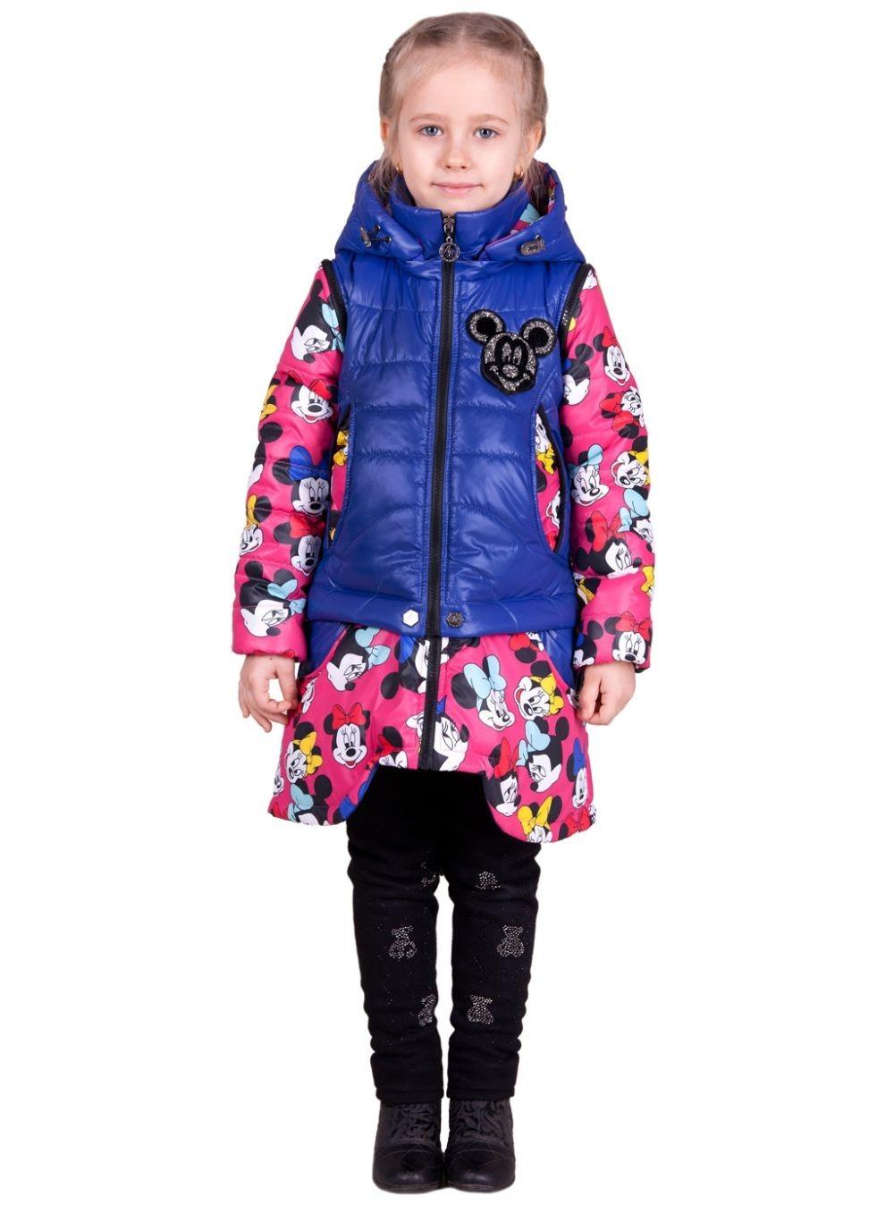 куртка трансформер синяя с цветным принтом