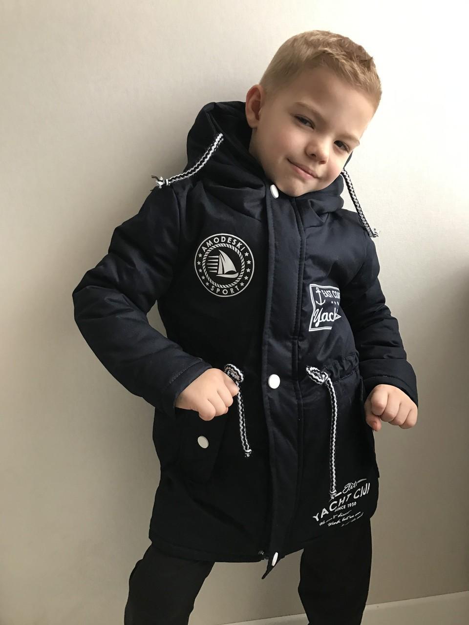 куртка-парка черные с нашивками для мальчика