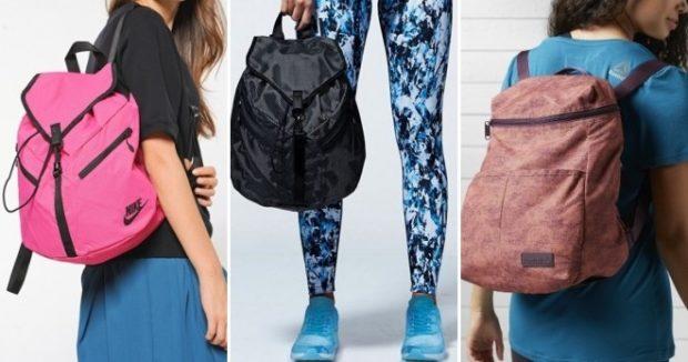 спортивные рюкзаки розовый черный коричневый