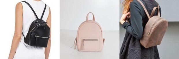 Модные рюкзаки 2019-2020: кожа черный светло-розовый