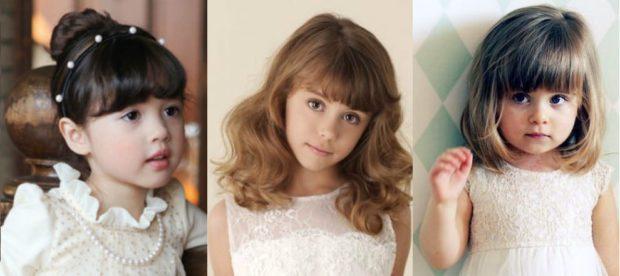 стрижки для девочек: разные челки закрывающие лоб
