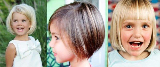 прическа для девочки: короткое каре с косой челкой с прямой