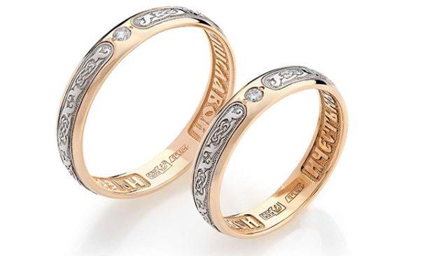 Обручальные кольца 2019-2020: на свадьбу белое и желтое золото