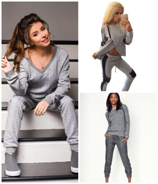 Модный спортивный стиль 2021: серые костюмы штаны и кофта