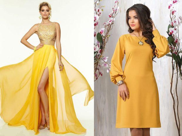 ток блестящий юбка шифон макси платье футляр желтое