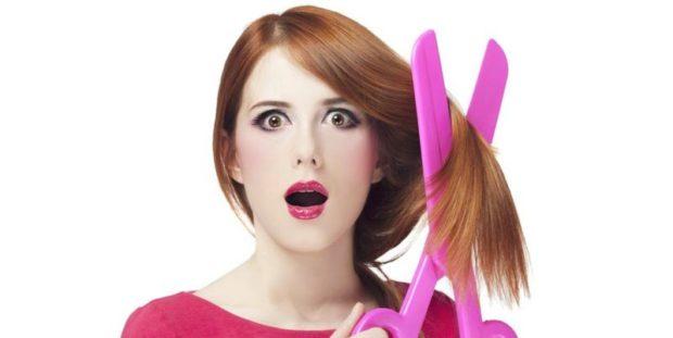 стрегите волосы когда нужно