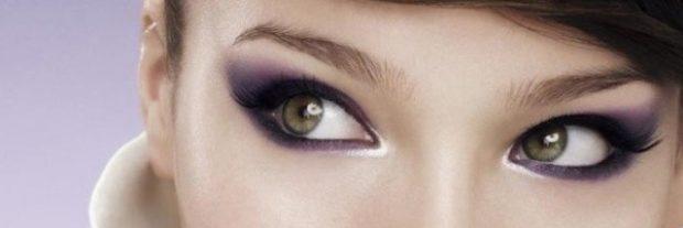 смоки айс фиолетовые