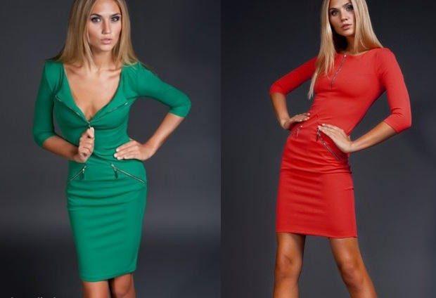 юбка и жакет зеленый красный