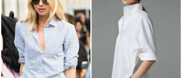 рубашка голубая с белым белая воротник стойка