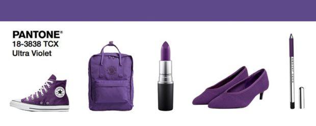 модные фиолетовые оттенки
