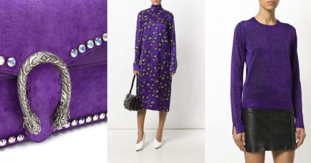 модные оттенки фиолетового цвета