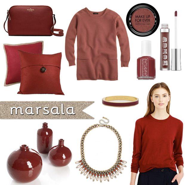 предметы гардероба цвета марсала