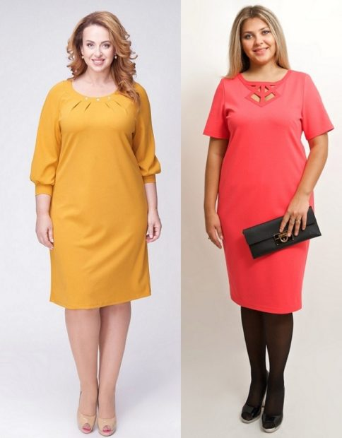 платье для полных желтое и малиновое длина миди