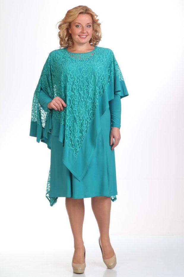 платье для полных девушек: бирюзовое