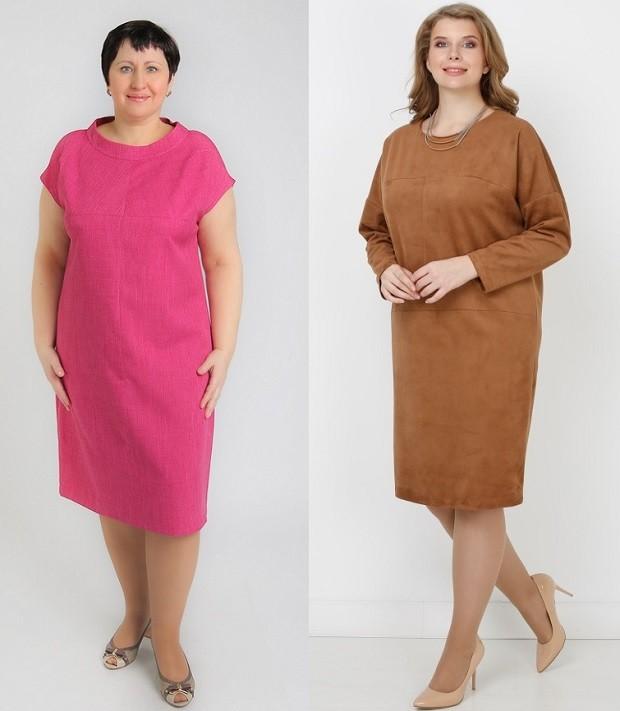 розовое платье с коротким рукавом коричневое с длиннымр рукавом